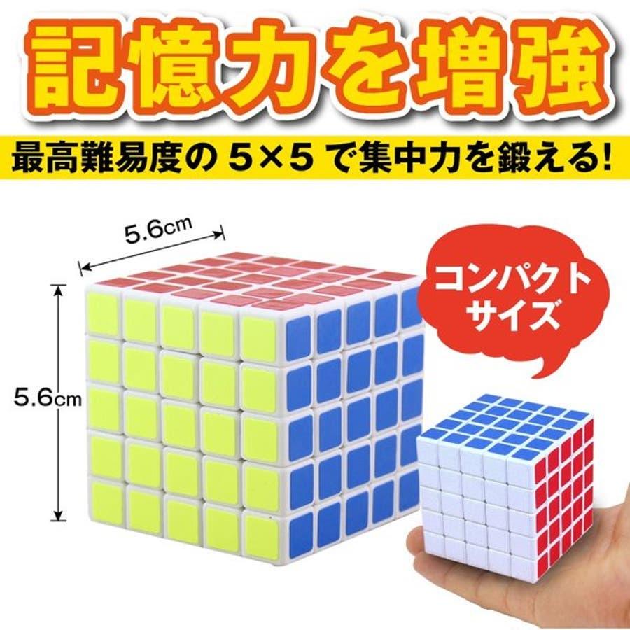 スピードキューブ 5×5 パズル 脳トレ ルービックキューブ 可愛い ホワイト 競技 ゲーム かわいい 立体パズル おうち時間おもちゃ勉強 3