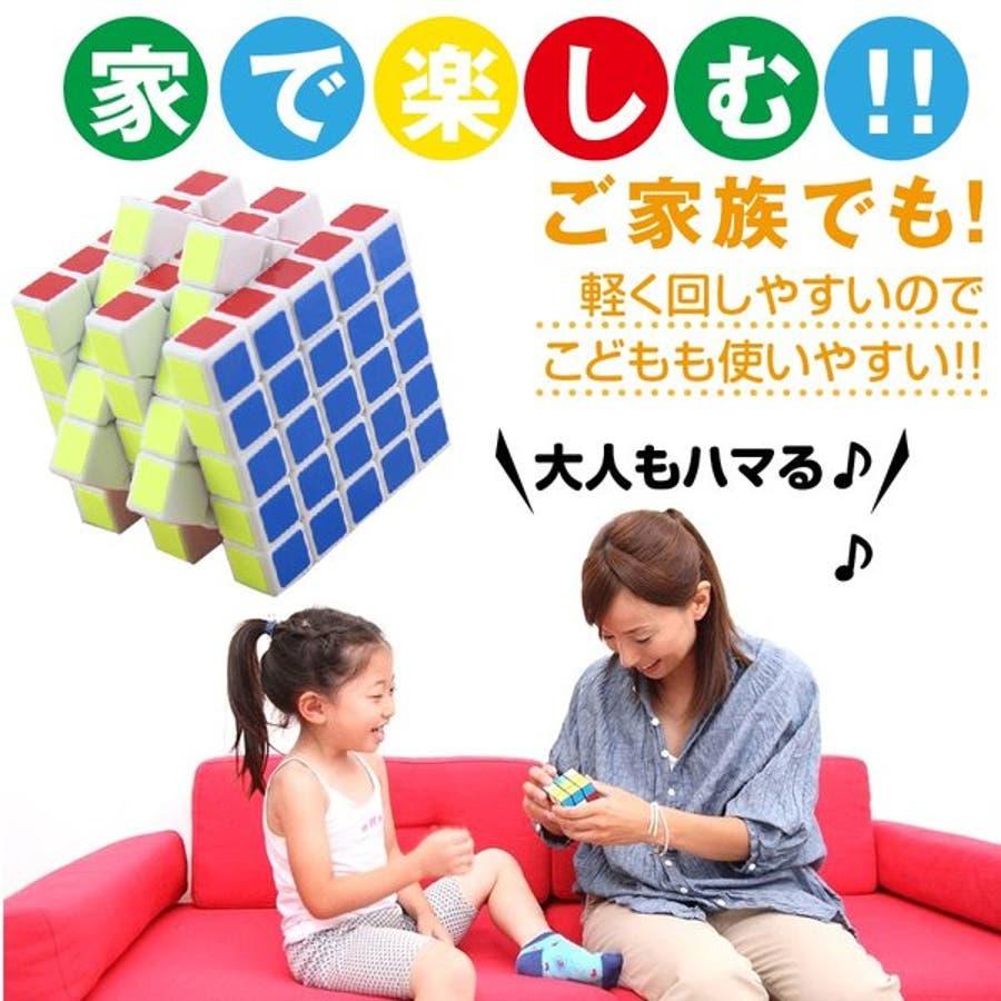 スピードキューブ 5×5 パズル 脳トレ ルービックキューブ 可愛い ホワイト 競技 ゲーム かわいい 立体パズル おうち時間おもちゃ勉強 4