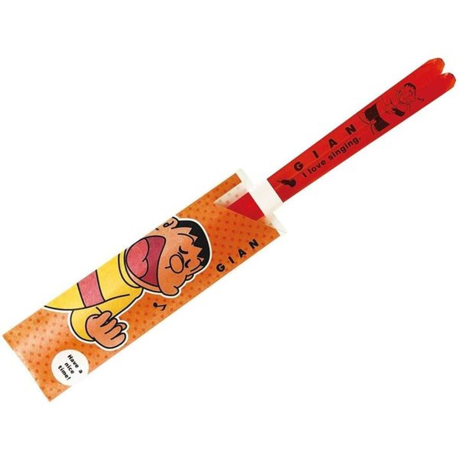キャラクター 箸 23cm ドラえもん 子ども 大人 食洗器対応 日本製 かわいい 小物 グッズ おしゃれ 入園準備 ジャイアンドラえもん&フレンズ クリア箸 オレンジ 1