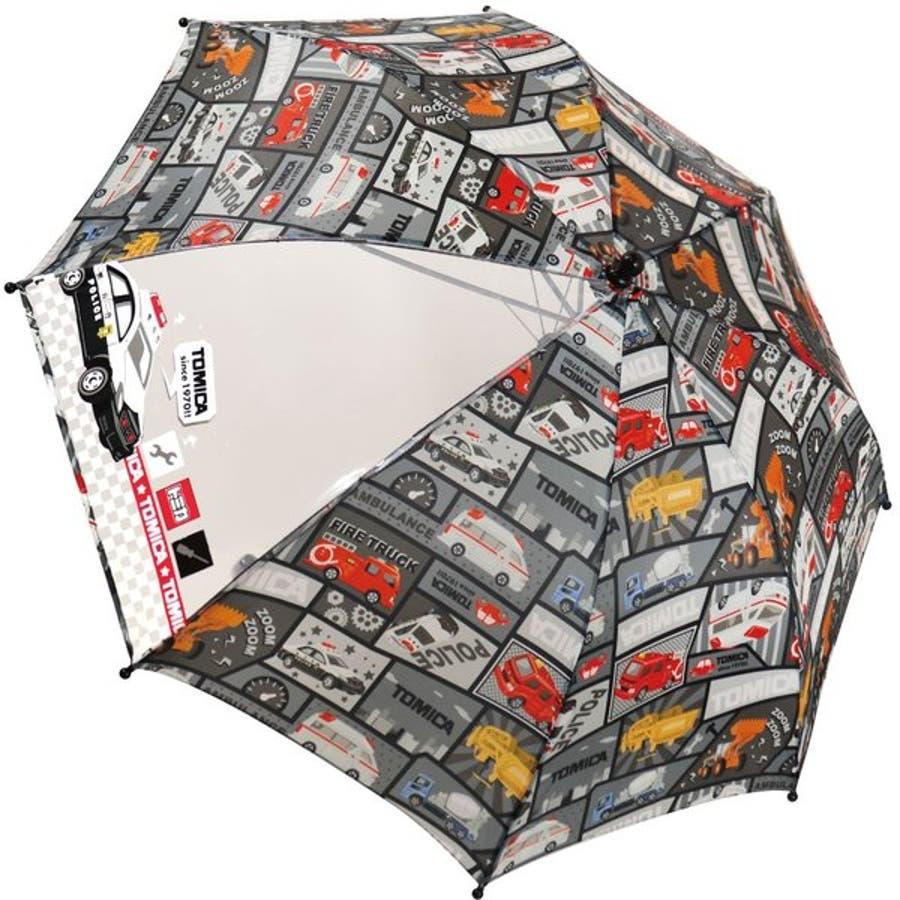 トミカ キッズ傘 45cm タカラトミー キャラクター グッズ 雨具 雨 レイングッズ 男の子 子ども かわいい おしゃれ 1