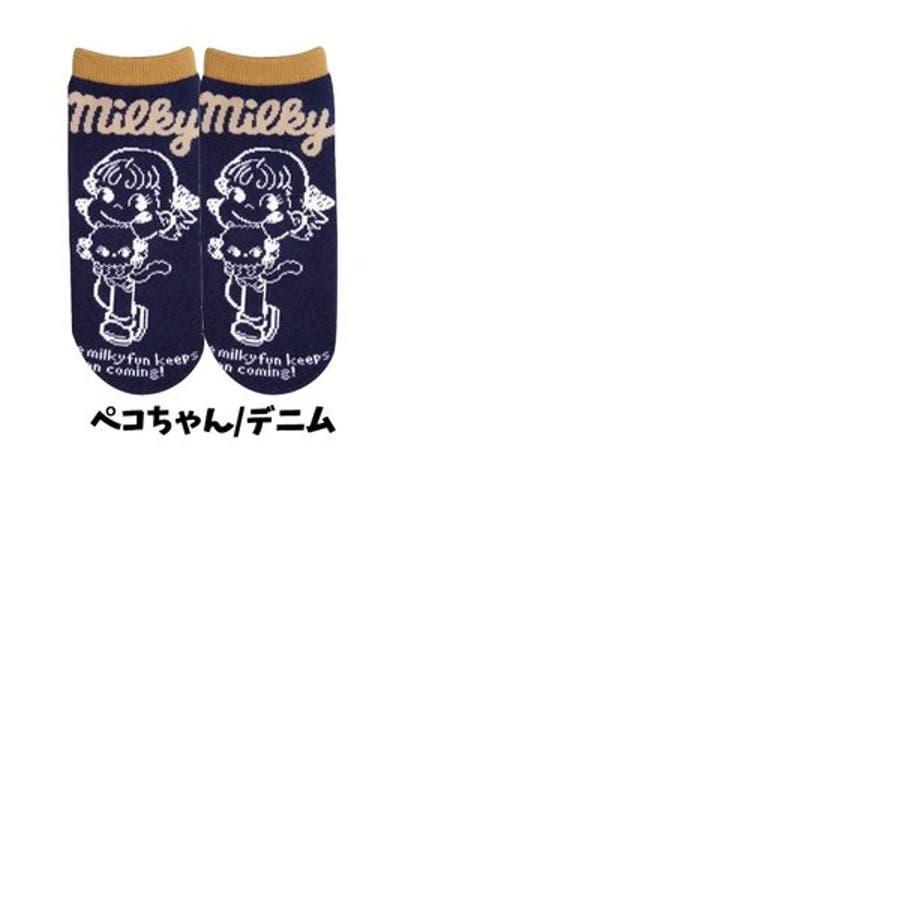 靴下 ペコちゃん キャラクター ミルキー お菓子 peco レディースソックス グッズ 可愛い 大人用 22〜24cm プレゼントギフト 誕生日 子ども 贈り物 クリスマス 4