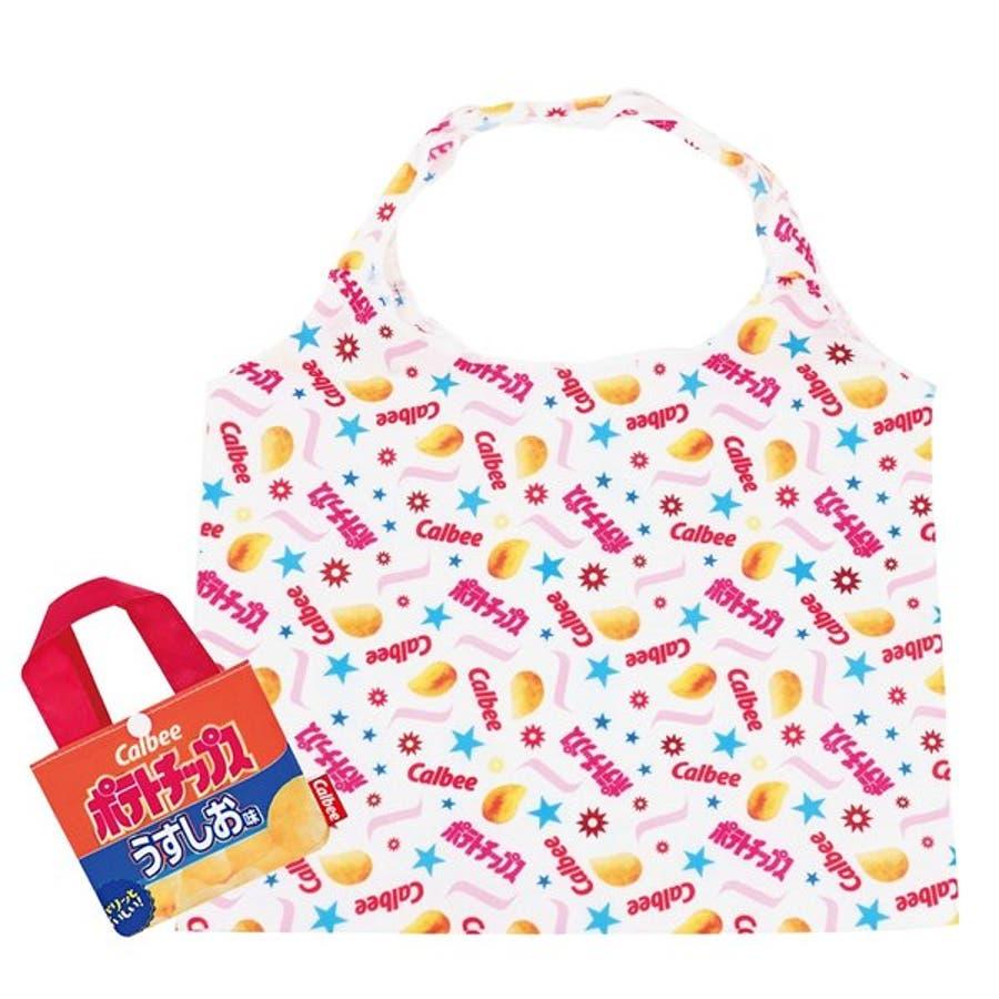 エコバッグ お菓子パッケージ シリーズ 可愛い 買い物バッグ 収納バッグ付 グッズ レディース ミニバッグ 折り畳み おしゃれブランド お出かけ 旅行 レジャー 8