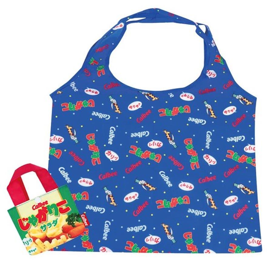 エコバッグ お菓子パッケージ シリーズ 可愛い 買い物バッグ 収納バッグ付 グッズ レディース ミニバッグ 折り畳み おしゃれブランド お出かけ 旅行 レジャー 10