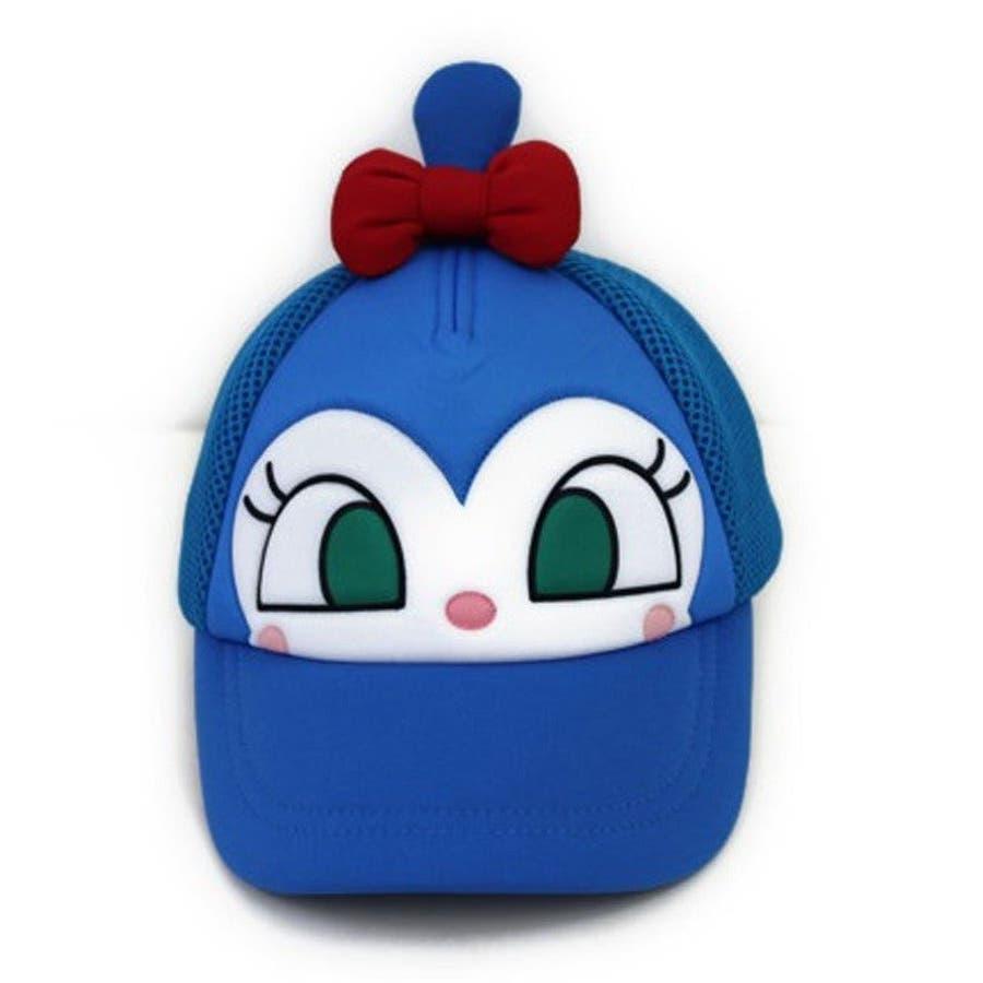 コキンちゃん 帽子 日よけ 53cm なりきりキャップ 夏 バンダイ メッシュ キャップ おもちゃ キャラクター キッズ おしゃれ3歳 4歳 5歳 6歳 52 1