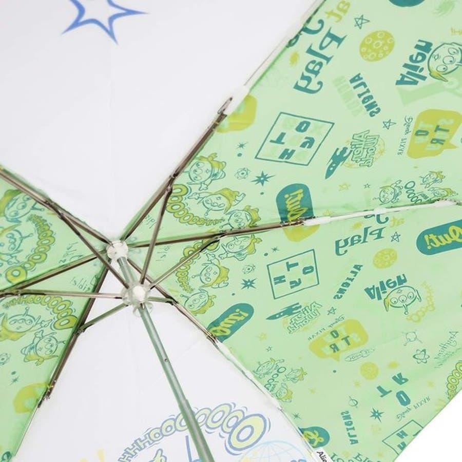 エイリアン スペース グッズ ディズニー 折り畳み傘 折りたたみ傘 新商品 子ども 男の子 女の子 カサ かさ プレゼント かわいい雑貨 雨 クリスマス ギフト 2