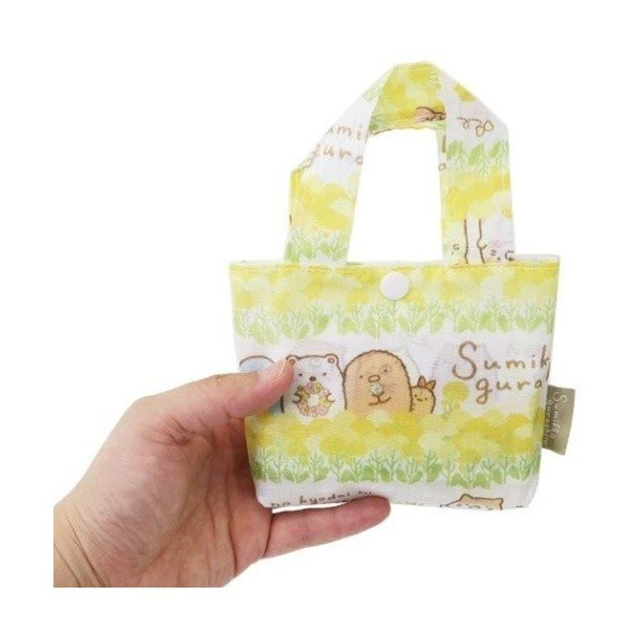 すみっコぐらし エコバッグ お花 グッズ 折り畳み 収納バッグ付 ミニバッグ 可愛い 買い物バッグ おしゃれ ブランド レディースお出かけ 旅行 レジャー 衛生 2