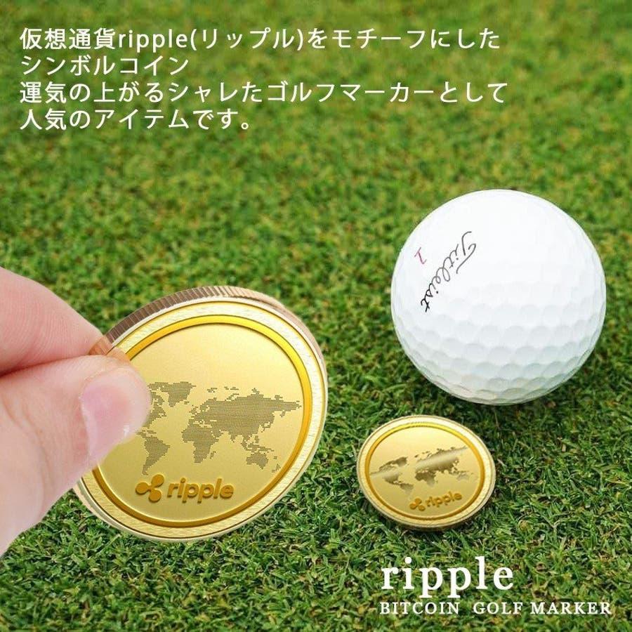 ゴルフマーカー 5枚セット リップルコイン ゴルフ レプリカ 仮想通貨 雑貨 コインケース付き 金運 硬貨 メダル グッズメダルプレゼント パーティー 2