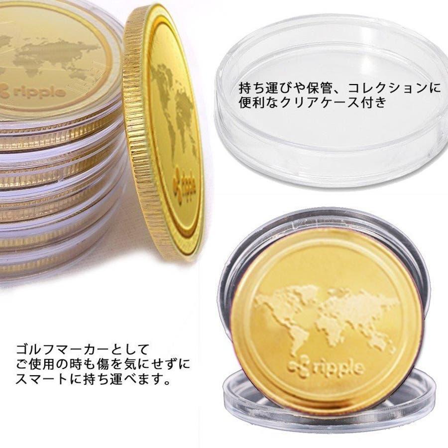 ゴルフマーカー 5枚セット リップルコイン ゴルフ レプリカ 仮想通貨 雑貨 コインケース付き 金運 硬貨 メダル グッズメダルプレゼント パーティー 4