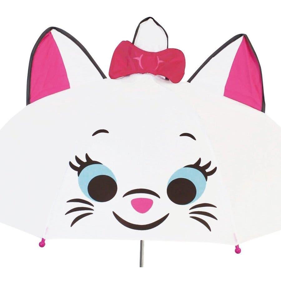 マリー 耳付き 傘 ディズニー グッズ キャラクター 子供用 47cm おしゃれキャット カサ かさ プレゼント クリスマス ギフト入園 入学 2