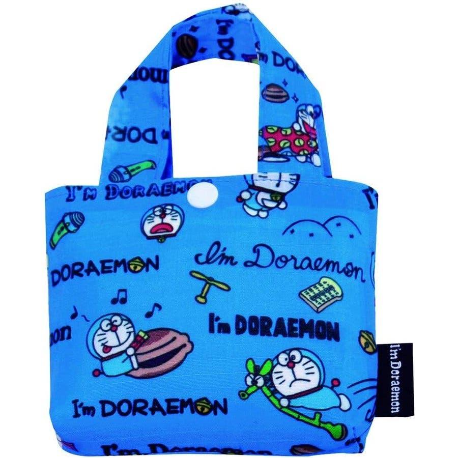 ドラえもん ブルー エコバッグ ディズニー おしゃれ 折り畳み キャラクター 収納バッグ ミニ 可愛い 買い物バッグ ブランドお出かけ 旅行 レジャー 衛生 2