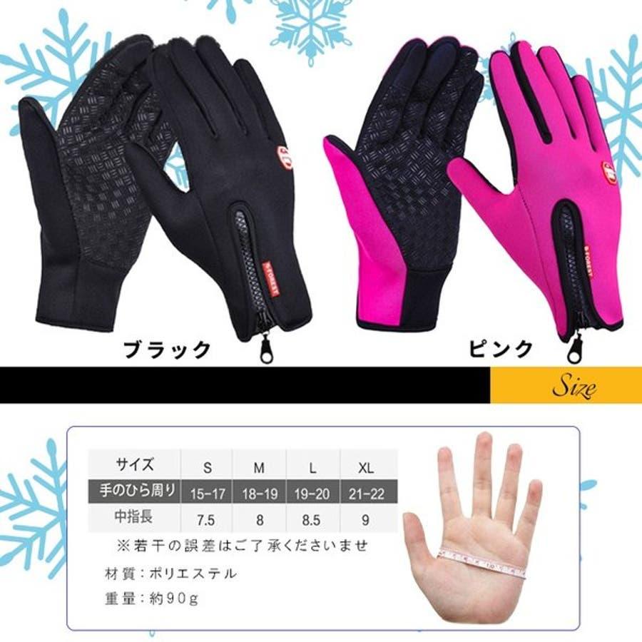 手袋 作業用手袋 レディース 暖かい 防寒 作業着 おしゃれ 防寒 グローブ メンズ チャック バイク 自転車 防寒 防風 防雨 8