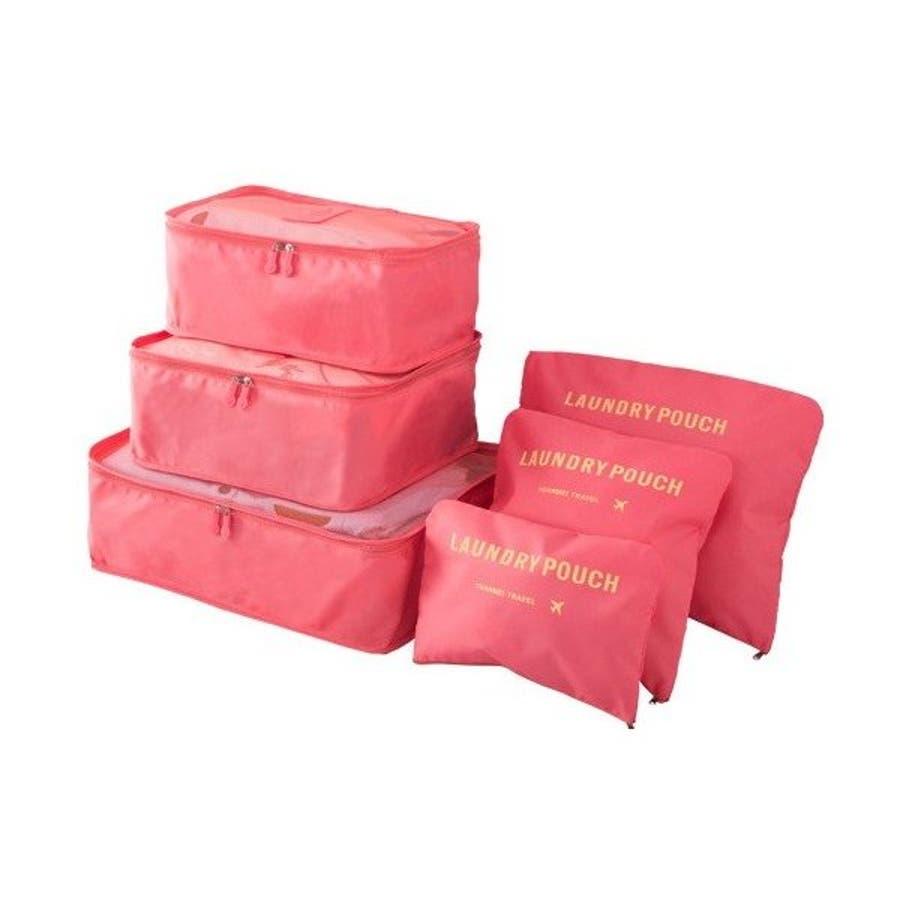 旅行ポーチ 6点セット 撥水 トラベルポーチ 旅行 収納袋 衣装袋 収納用品 整理袋 小分け 片付け 多機能 メッシュクローゼットバッグイン 撥水加工 7