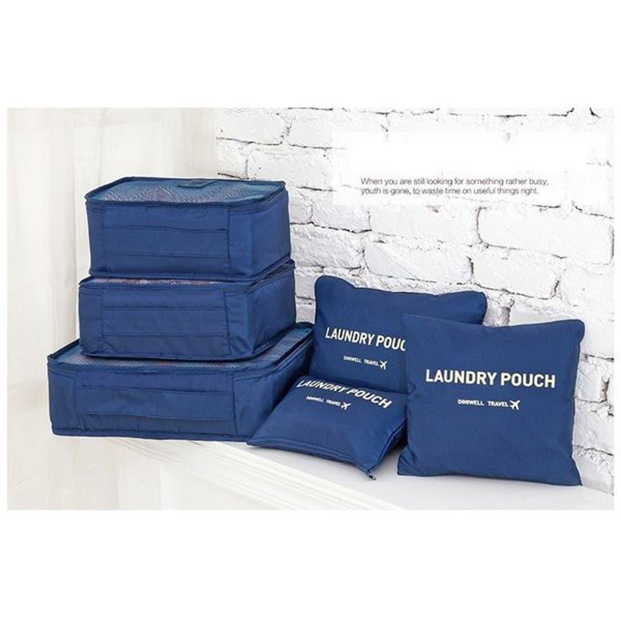旅行ポーチ 6点セット 撥水 トラベルポーチ 旅行 収納袋 衣装袋 収納用品 整理袋 小分け 片付け 多機能 メッシュクローゼットバッグイン 撥水加工 8