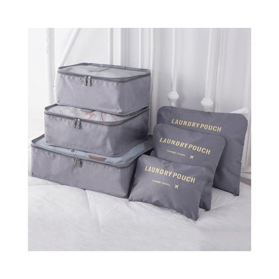 旅行ポーチ 6点セット 撥水 トラベルポーチ 旅行 収納袋 衣装袋 収納用品 整理袋 小分け 片付け 多機能 メッシュクローゼットバッグイン 撥水加工 9