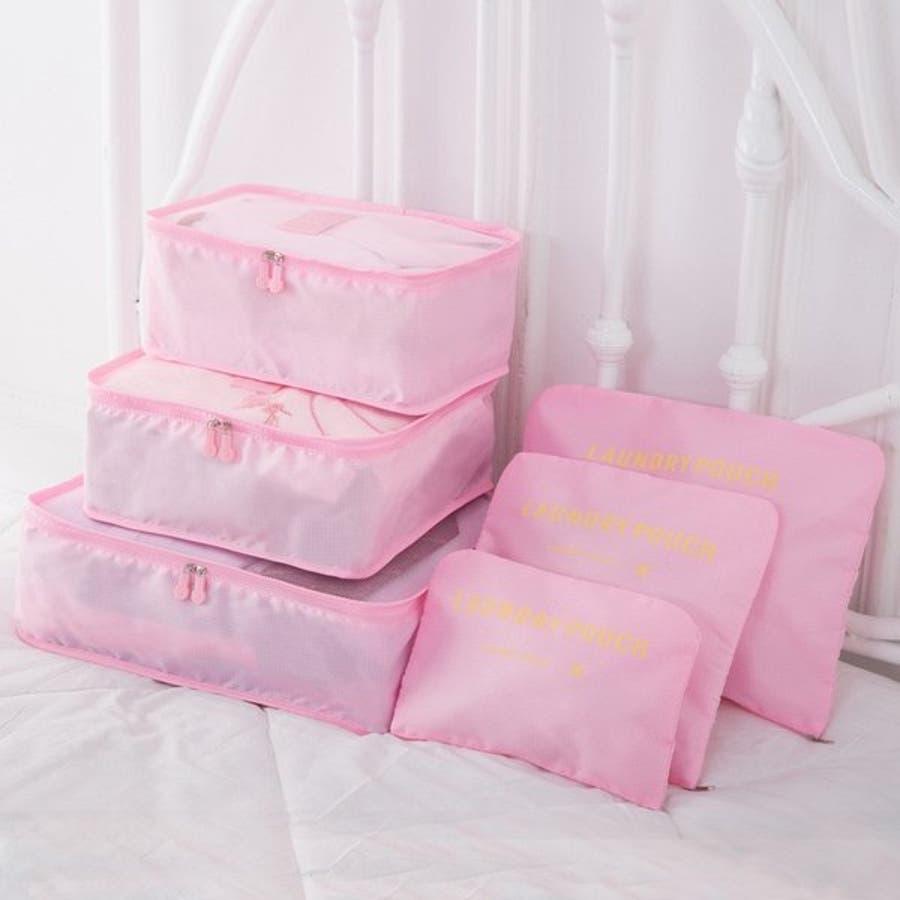 旅行ポーチ 6点セット 撥水 トラベルポーチ 旅行 収納袋 衣装袋 収納用品 整理袋 小分け 片付け 多機能 メッシュクローゼットバッグイン 撥水加工 10
