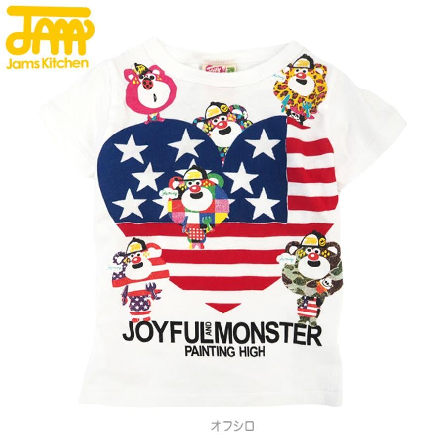 今年はこれ! JAM◇アメリカンハートTシャツ 子供80-140cm 剛腹