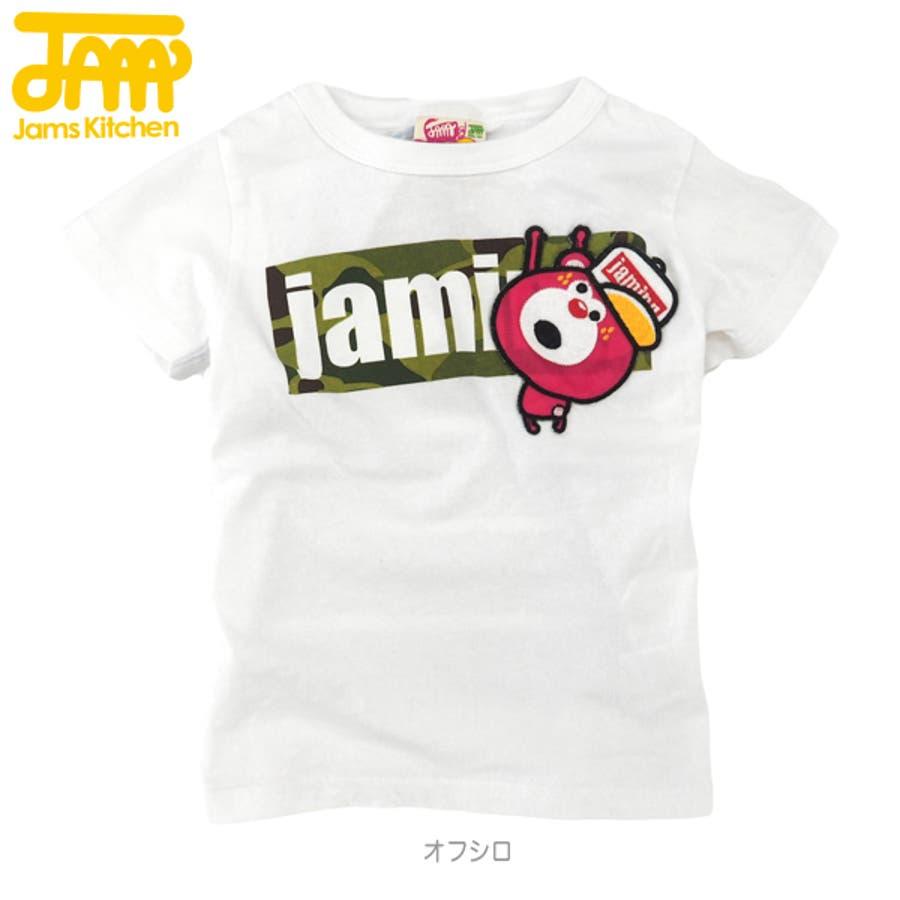 めちゃオシャレ! JAM◇イロイロぶらテンTシャツ 子供80-140cm 麦雨
