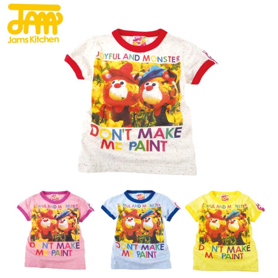 かわいい!お気に入り JAM◇お花畑のじゃりぐまさんTシャツ 大人150-160cm 万客