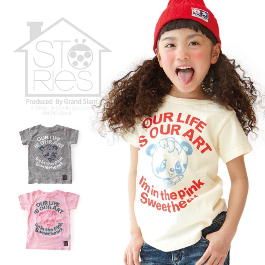 いい!おすすめ!旬のファッション ◇STORIES◇ハッピィーTシャツ 子供80-130cm 賠償