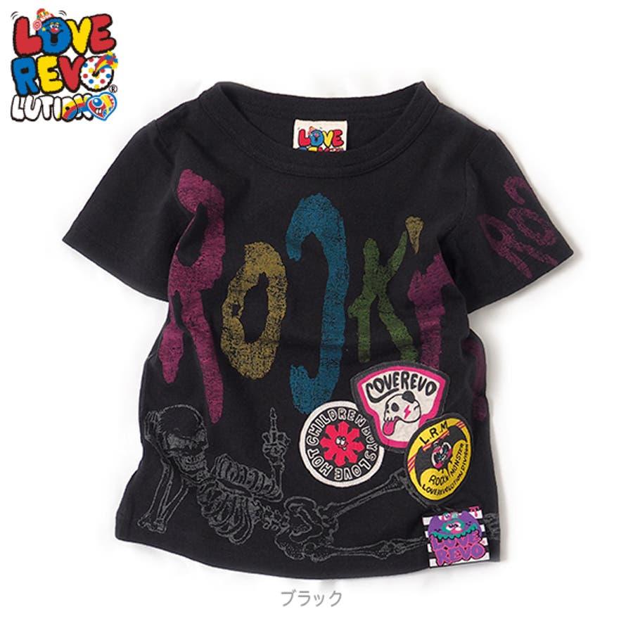 安くて可愛い子供服ブランド