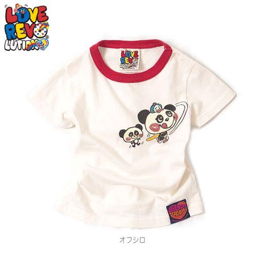 リトルパンディ Tシャツ(子供80-140cm)【LOVEREVOLUTION ラブレボ 15SS 子供服