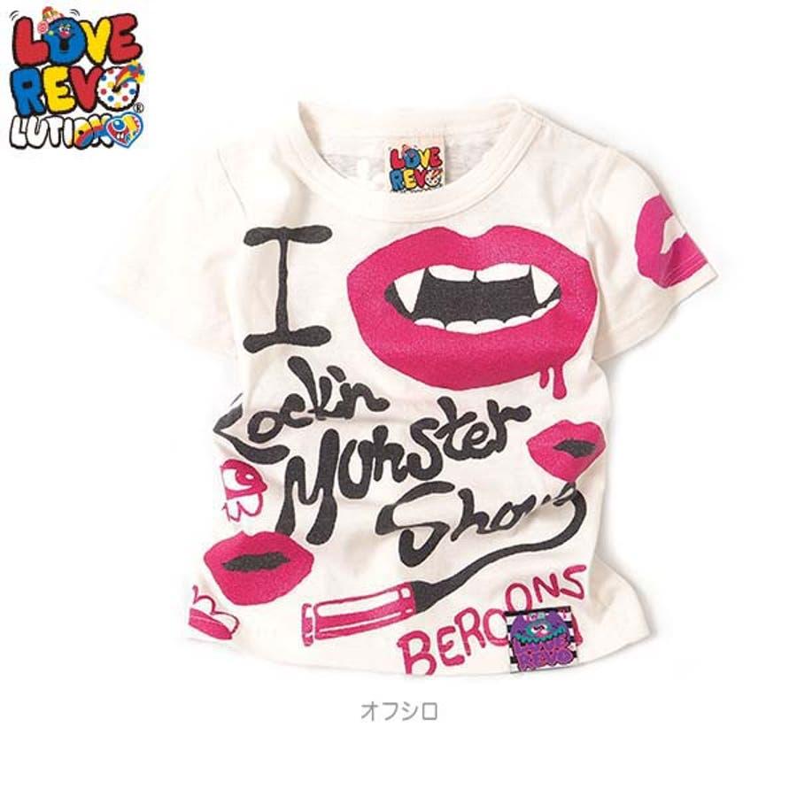Tシャツ☆子供服☆ラブレボ