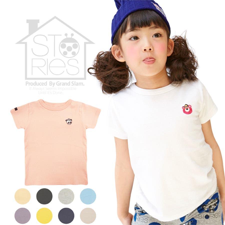 色違いも購入したいです^^ ◇STORIES◇ワンポイントTシャツ 大人160cm 起因