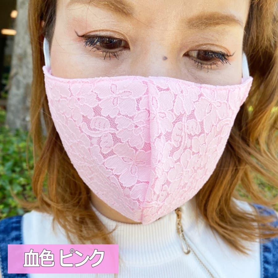 【NEW】【3枚セット】マスク 洗える レース 配色 オシャレ 立体 布マスク 洗える布マスク 快適な呼吸 夏用 蒸れないマスクオシャレマスク 軽い 繰り返し使える 10