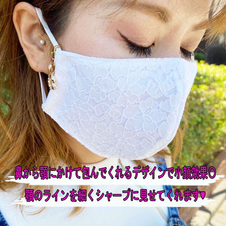【NEW】【3枚セット】マスク 洗える レース 配色 オシャレ 立体 布マスク 洗える布マスク 快適な呼吸 夏用 蒸れないマスクオシャレマスク 軽い 繰り返し使える 2