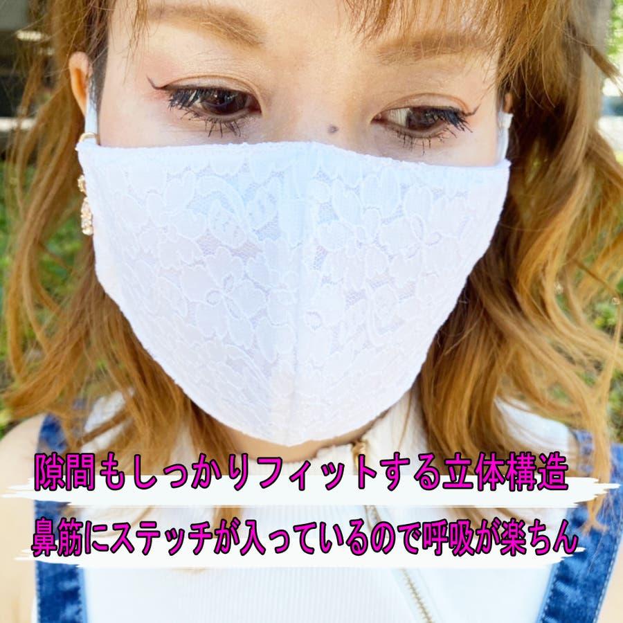 【NEW】【3枚セット】マスク 洗える レース 配色 オシャレ 立体 布マスク 洗える布マスク 快適な呼吸 夏用 蒸れないマスクオシャレマスク 軽い 繰り返し使える 3