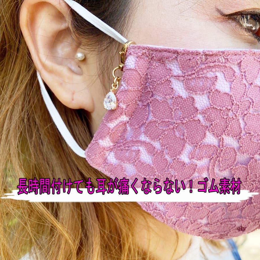 【NEW】【3枚セット】マスク 洗える レース 配色 オシャレ 立体 布マスク 洗える布マスク 快適な呼吸 夏用 蒸れないマスクオシャレマスク 軽い 繰り返し使える 4