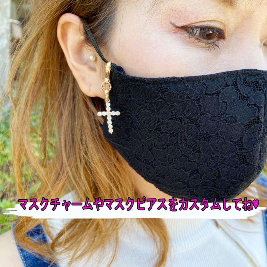 【NEW】【3枚セット】マスク 洗える レース 配色 オシャレ 立体 布マスク 洗える布マスク 快適な呼吸 夏用 蒸れないマスクオシャレマスク 軽い 繰り返し使える 5