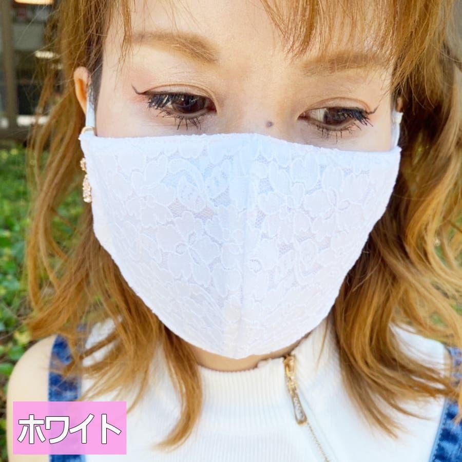 【NEW】【3枚セット】マスク 洗える レース 配色 オシャレ 立体 布マスク 洗える布マスク 快適な呼吸 夏用 蒸れないマスクオシャレマスク 軽い 繰り返し使える 8