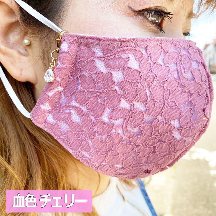【NEW】【3枚セット】マスク 洗える レース 配色 オシャレ 立体 布マスク 洗える布マスク 快適な呼吸 夏用 蒸れないマスクオシャレマスク 軽い 繰り返し使える 9