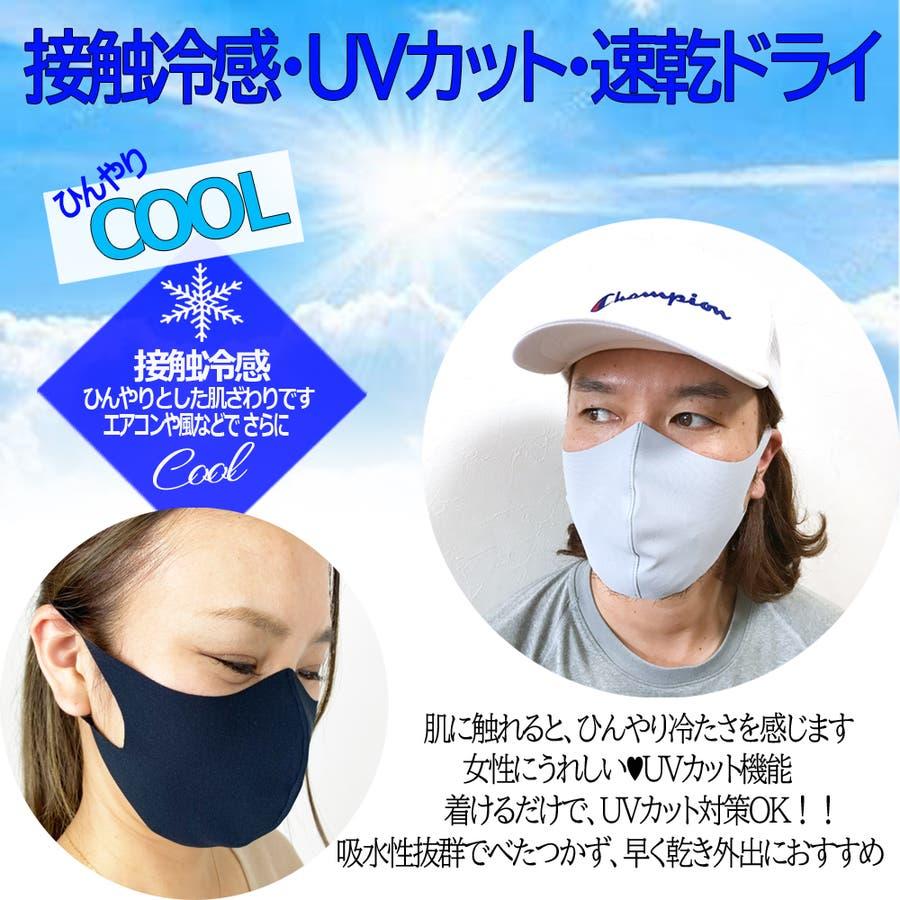 通販 製 日本 マスク あり 在庫