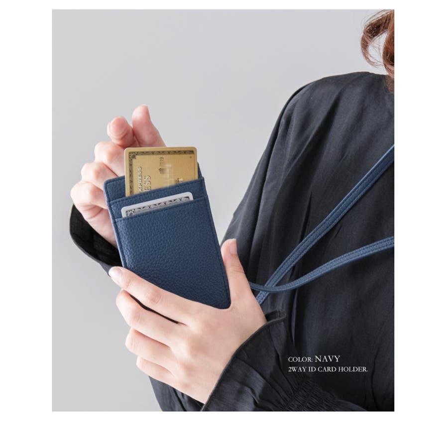 パスケース IDカードホルダー リール付き ネックストラップ カードホルダー 定期入れ ICカード入れ ストラップ付 レディースメンズシンプル カード入れ カードケース のびるリール 便利 社員証ケース かわいい お洒落 ビジネス スタイルオンバック 9