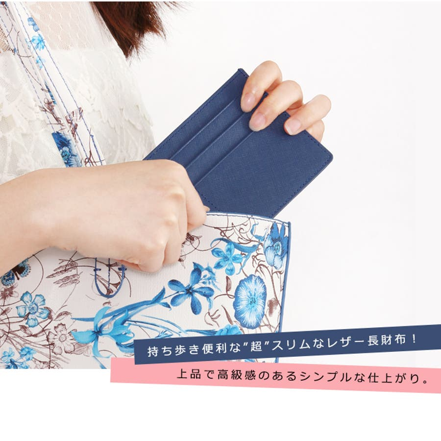 e541969de59a 長財布 レディース 薄型長財布 メンズ カードケース 小銭入れ 名入れ ...