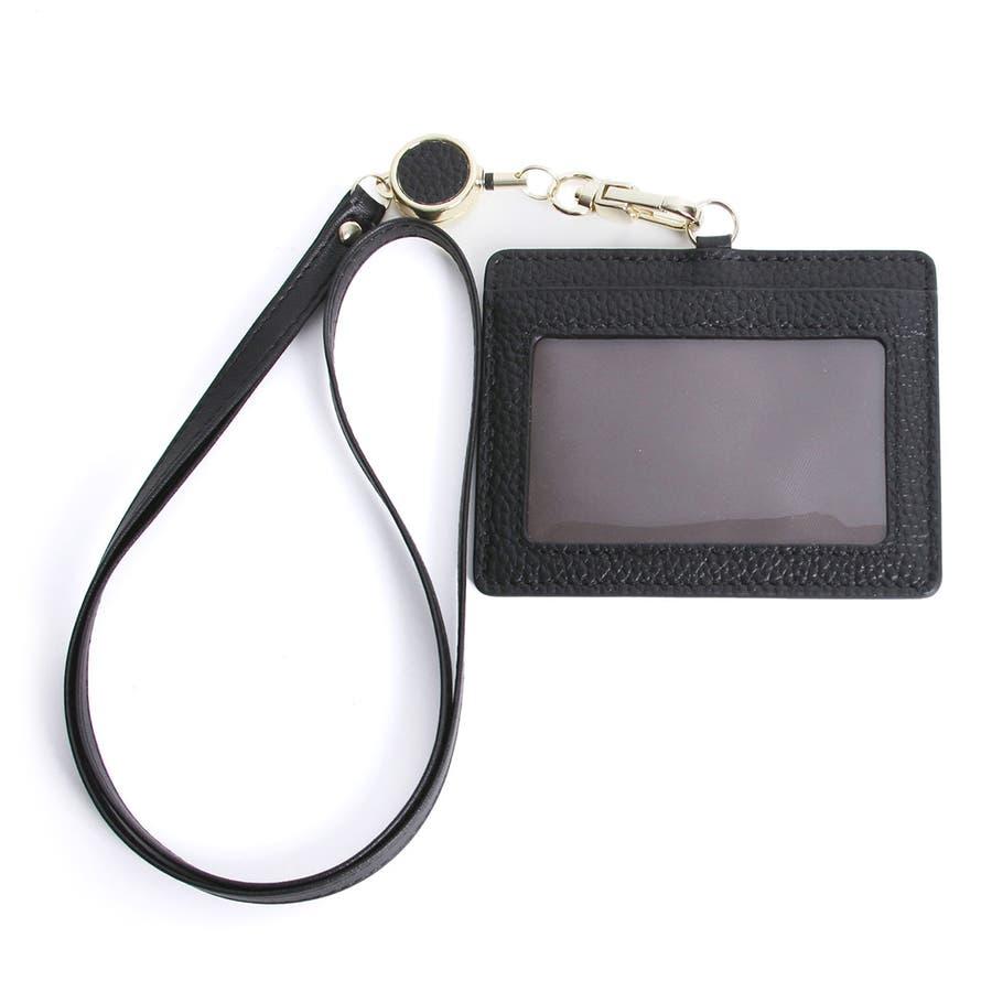 カードホルダー レディース メンズ IDカードホルダー 社員証 カード入れ パスケース 定期入れ 伸びる リールストラップ伸びるストラップ 便利 かわいい ギフト 誕生日プレゼント LIZDAYS スタイルオンバック 21
