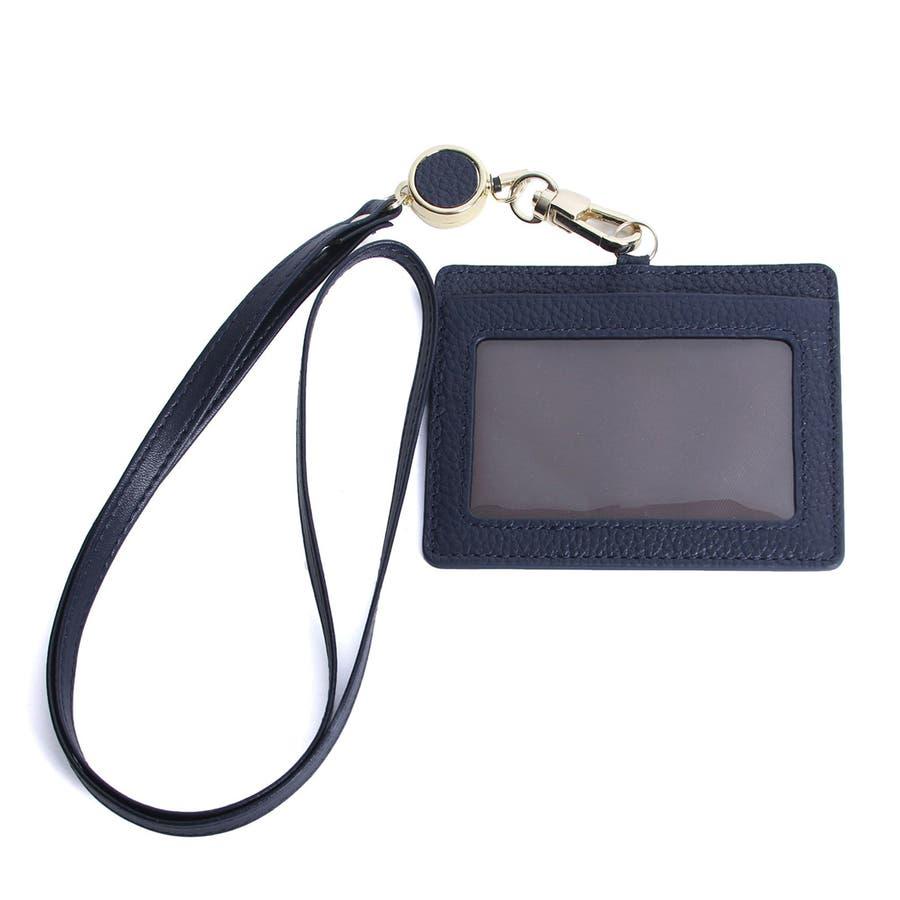 カードホルダー レディース メンズ IDカードホルダー 社員証 カード入れ パスケース 定期入れ 伸びる リールストラップ伸びるストラップ 便利 かわいい ギフト 誕生日プレゼント LIZDAYS スタイルオンバック 64