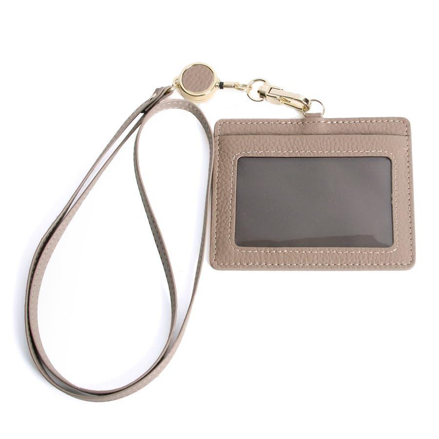 カードホルダー レディース メンズ IDカードホルダー 社員証 カード入れ パスケース 定期入れ 伸びる リールストラップ伸びるストラップ 便利 かわいい ギフト 誕生日プレゼント LIZDAYS スタイルオンバック 23