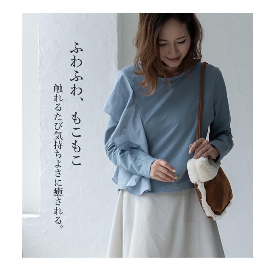 ムートン風ファーミニバッグ【Sサイズ】 8