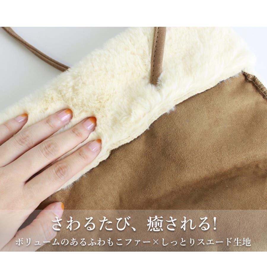 ムートン風ファーミニバッグ【Sサイズ】 3