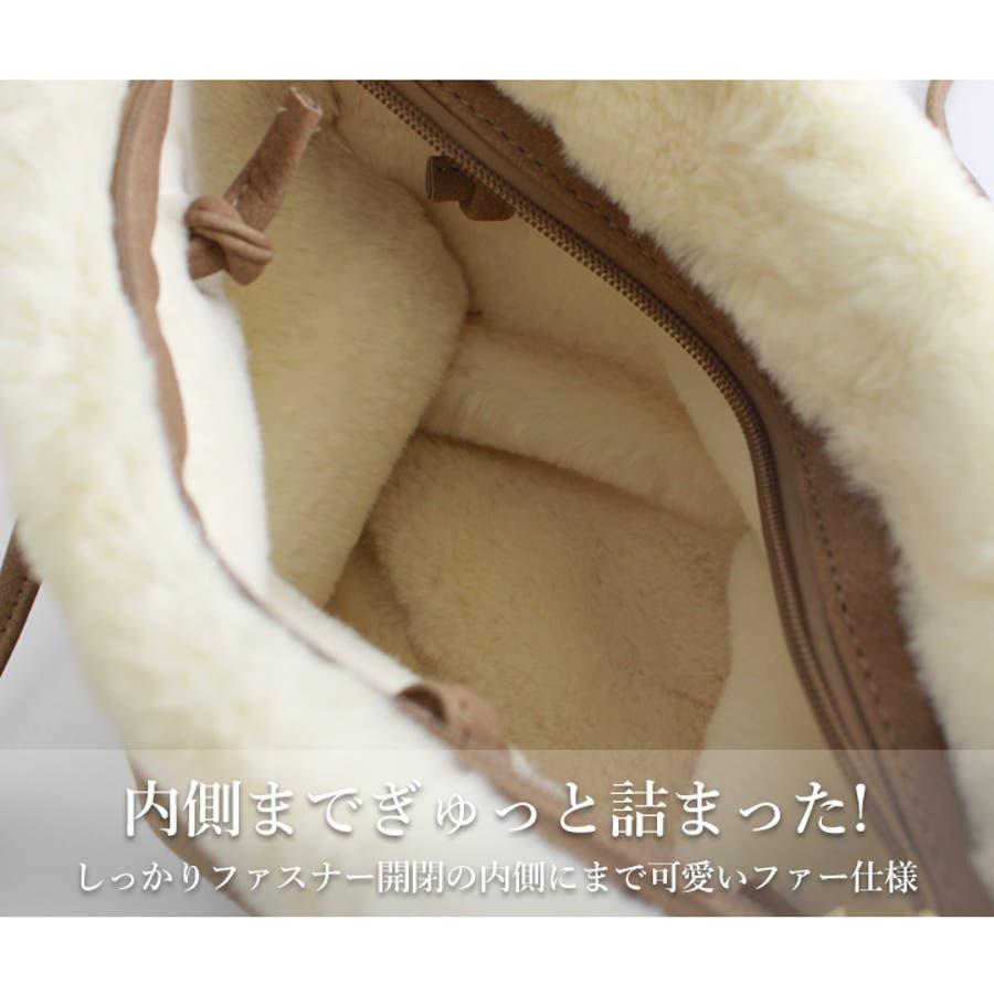 ムートン風ファーミニバッグ【Sサイズ】 4