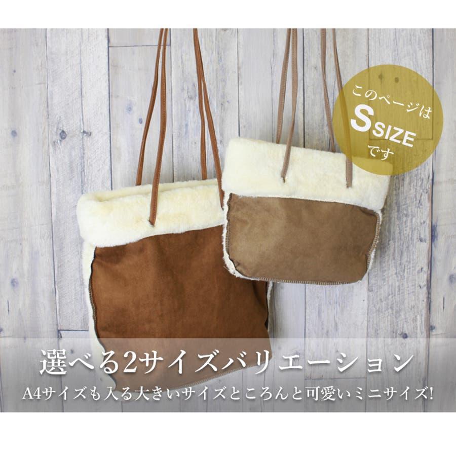 ムートン風ファーミニバッグ【Sサイズ】 5