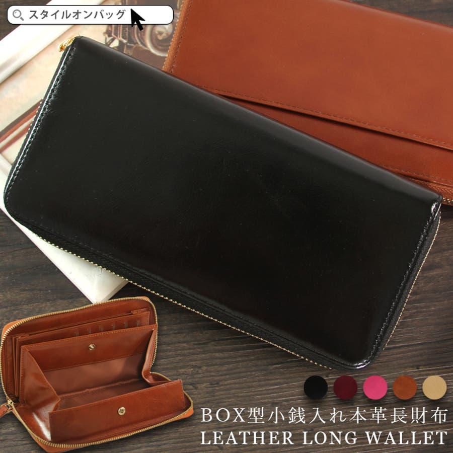8d6f2a5834dd 長財布 レディース 本革 ラウンドファスナー メンズ 牛革 ギャルソン 財布 BOX ボックス型小銭入れ