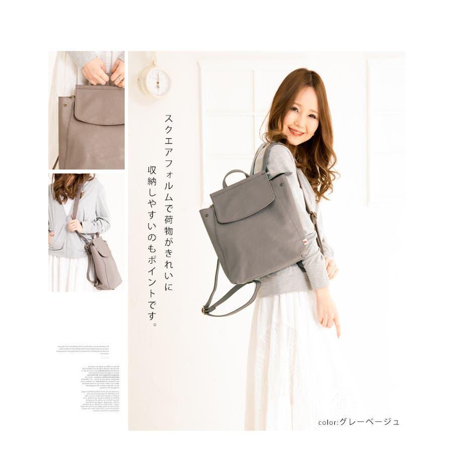 7fe25bbde895 【&Max50%OFFクーポン配付中】リュックショルダーバッグレディースバッグかばん合皮