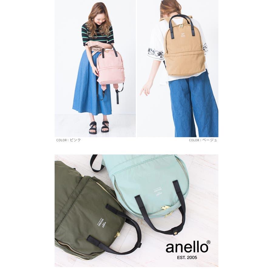 4723a642e453 anello アネロ リュック レディース カバン 鞄 A4 長財布 2層式 多機能 ...