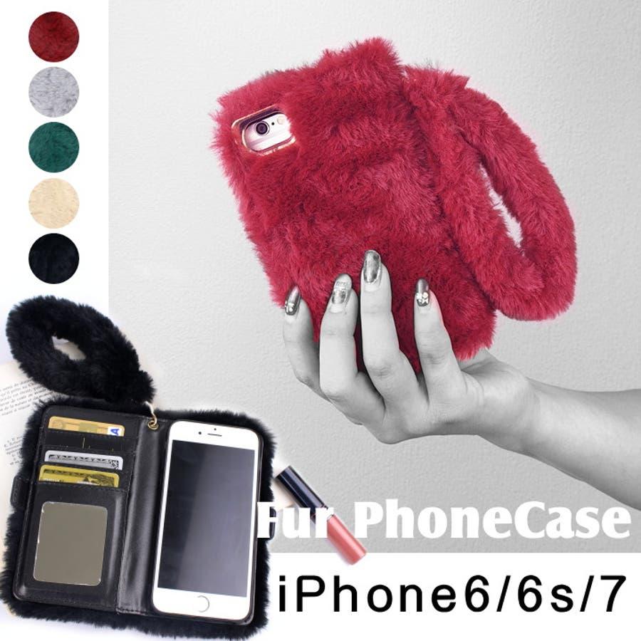 d79345466e iphone6 iphone6s iphone7 ケース iphoneケース スマホケース 手帳型ケース スマホカバーアイフォンカバー ケース  アイフォン