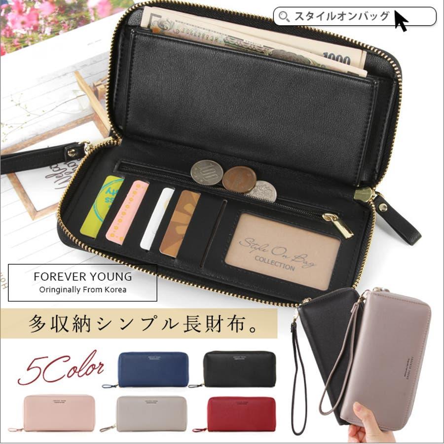 55d24a33a027 長財布 レディース 財布 長財布 シンプル 長財布 大容量 多収納 財布 カード入れ