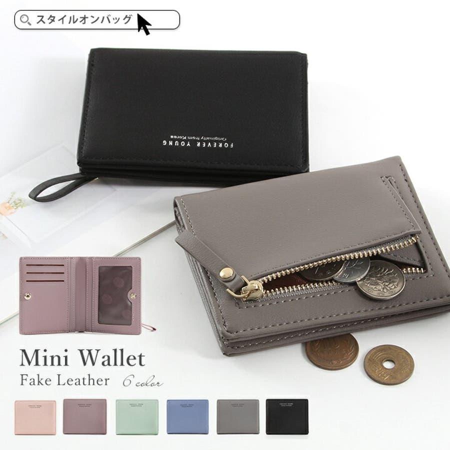 d882b03b574f 財布 レディース 二つ折り 二つ折り財布 コンパクト 財布 小銭入れ カード フェイクレザー おしゃれ かわいい